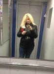 Марина, 32 года, Москва