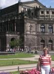 IRINA, 64  , Moscow
