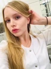 Anna, 20, Russia, Voronezh