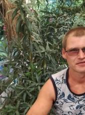 Сашо, 29, Bulgaria, Vidin