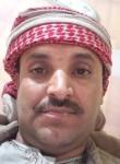 ابو امير, 25  , Sanaa