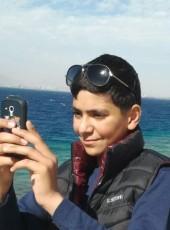 Ahmed, 22, Qatar, Umm Sa id