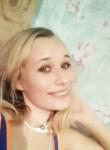 Alesya, 18, Cheremkhovo