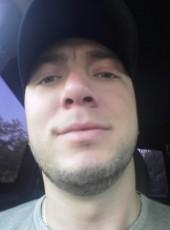 Андрей, 32, Україна, Івано-Франківськ