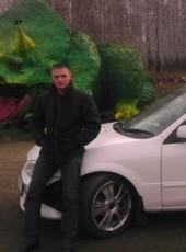 Sergey, 30, Russia, Kopeysk