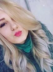 Nyusha, 25, Ukraine, Ukrainka