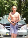 Egor, 40  , Dniprodzerzhinsk
