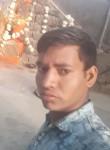 सुनिल, 18  , Bari Sadri