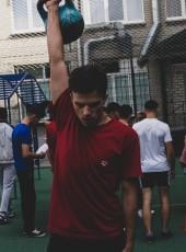 Dmitriy, 20, Russia, Barnaul