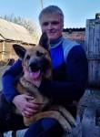 Denis, 25, Bryansk