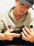 Bo Chao, 31  , Hualian