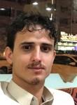 عصام, 23  , Sanaa