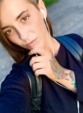 JunoJupiter, 20, Ukraine, Velyka Lepetykha