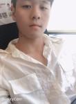 TiamAr--卡农, 25, Xiamen