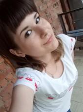 Karina, 20, Russia, Pechora