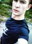 Знакомства Новосибирский Академгородок: Дмитрий Егоров, 25