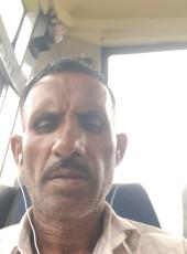 Sin, 77, India, Kudachi