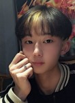 呆路的, 21, Jinan