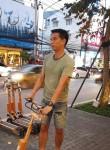 champ, 35  , Ubon Ratchathani