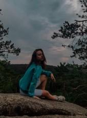 Irina, 19, Russia, Yekaterinburg