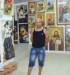 Армен Аветисян
