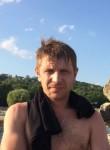 Denis, 37, Ulyanovsk