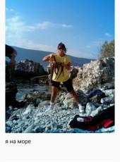 Marina, 55, Russia, Dagomys