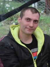 Ivan, 34, Russia, Pechora