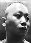 郑伟伟, 27, Jinan