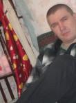 Эдуард, 39  , Aykino