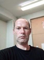 Vova, 40, Ukraine, Chernihiv