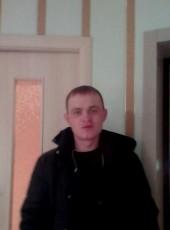aleksey, 18, Russia, Komsomolsk-on-Amur