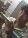 李永辉, 24, Shenzhen