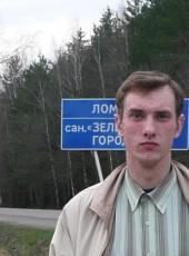 Slava, 39, Russia, Ivanovo