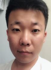Moriaty, 29, China, Zaozhuang
