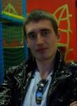 Denis, 28  , Novokuznetsk