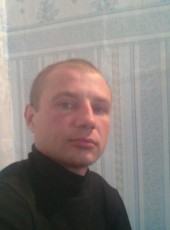 Козыр, 28, Україна, Миколаїв