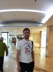 Константин, 31, Россия, Фокино