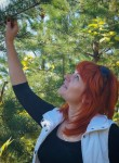 Natalya, 40  , Saratov