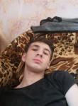 Kirill, 18  , Igra