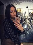 Arina, 24  , Skvyra