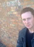 Андрей, 33 года, Пустошка
