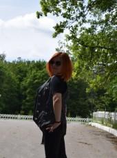 Rina, 35, Russia, Bavly
