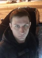 Александр, 25, Россия, Уфа