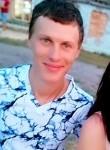 Pakha, 25, Donetsk