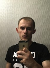 Mikhail, 25, Russia, Stavropol