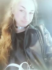 Eliana, 28, Russia, Moscow