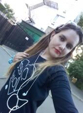 Oksanka, 20, Ukraine, Mykolayiv