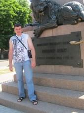 Aleksandr, 46, Ukraine, Kharkiv