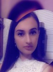 Олеся, 29 лет, Ростов-на-Дону